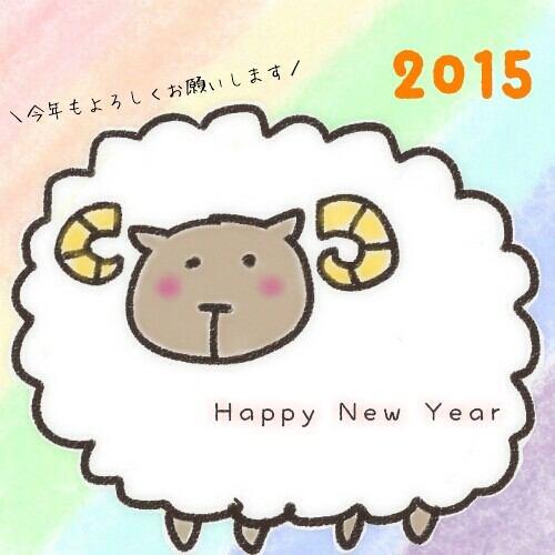 20150102_205208.JPG